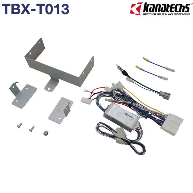 カナテクス/KANATECHS マツダ カーナビ取付キット(TBX-T013) CX-5 (BOSEサウンドシステム付車用)