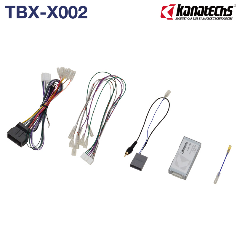 カナテクス/KANATECHS (TBX-X002) N-BOX スラッシュ(サウンドマッピングシステム付車)トランスレーター