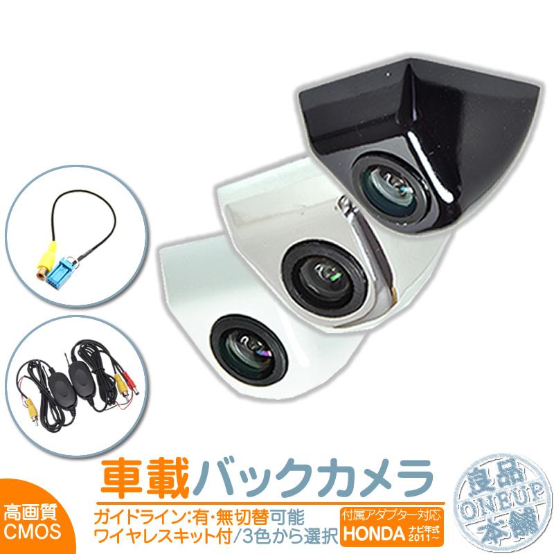 VXM-155VFi VXM-155VFEi VXM-155VFNi 他対応ワイヤレス バックカメラ ボルト固定車載カメラ 高画質 軽量 CMOSセンサー本体色 ブラック ホワイト シルバーガイドライン有/無 選択車載用バックカメラ 各種ナビ対応防水 防塵 高性能リアカメラ