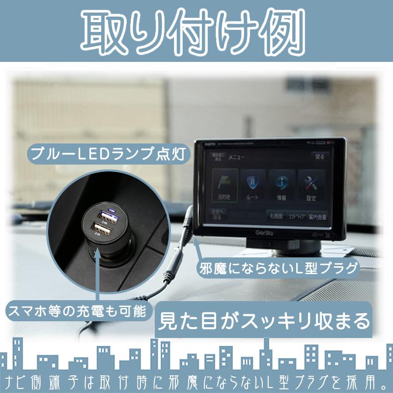 【楽天市場】GPS ワンセグ VICS トリプルアンテナ 5V シガー電源 ...