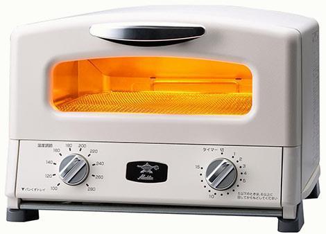 アラジン AGT-G13A W新グラファイト グリル&トースター 4枚焼き ホワイト [AGTG13AW]【あす楽対応_関東】【送料無料】【カード_OK】