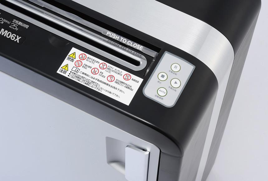 アコ・ブランズ・ジャパン電動オフィスシュレッダー GSHM06X【あす楽対応_関東】