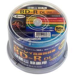 HIDISKHDBDRDL260RP50録画用BD-R DL 50GB 1-6倍速対応 50枚 スピンドルケース[HDBDRDL260RP50]