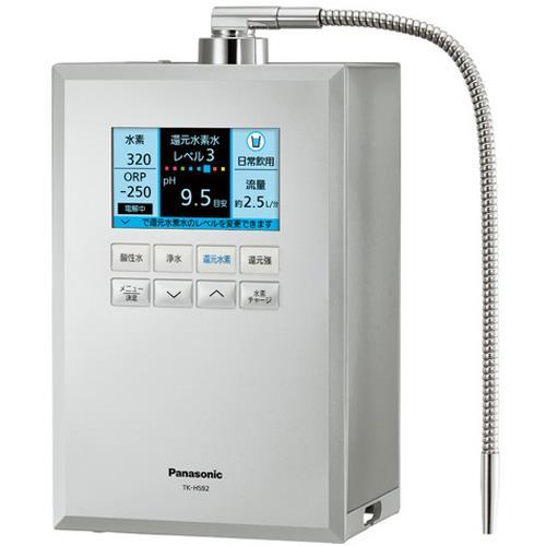 パナソニックTK-HS92 S シルバー還元水素水生成器【_関東】【送料無料】