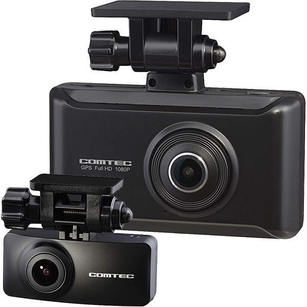 コムテックZDR025200万画素前後2カメラ搭載 ドライブレコーダー【あす楽対応_関東】【送料無料】