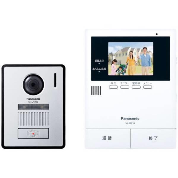 あす楽関東_対応 Panasonic パナソニック 売り込み VL-SZ35KF VLSZ35KF 4549980205990 爆買い新作 電源コード式 テレビドアホン 送料無料