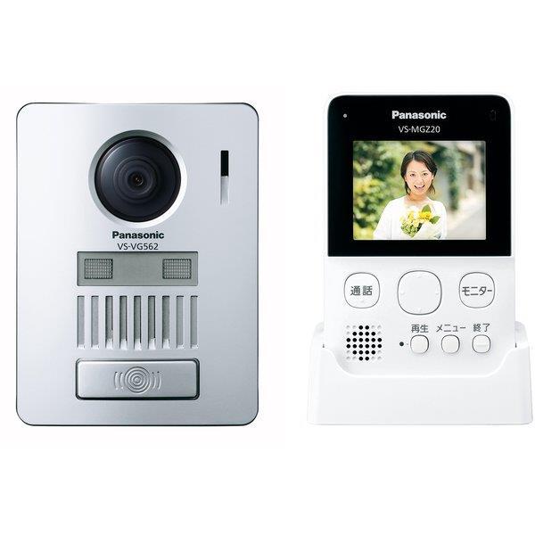 あす楽関東_対応 Panasonic 人気上昇中 パナソニック VS-SGZ20L ついに再販開始 VSSGZ20L ワイヤレステレビドアホン 送料無料 4549980636879