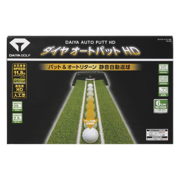 あす楽関東_対応 送料無料 ダイヤコーポレーション ゴルフ練習器具TR-478 ダイヤオートパッドHD TR478 発売モデル 4901948044957 低価格