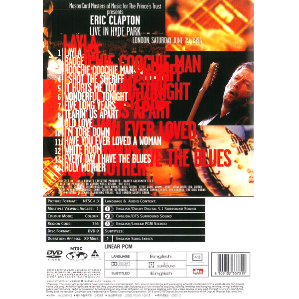 Song of DVD Eric Clapton Eric Clapton Live in Hyde Park XO-013 live image  concert Western music musician import board music famous tune