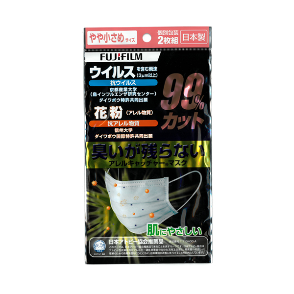 antivirus surgical mask