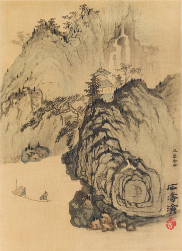 A Landscape.by Priest Tao-chi.