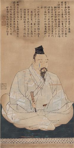 A Portrait of Kanetaka Masuda. by Sesshu.