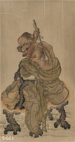 傳支那唐朝禪月大師筆 諾矩羅尊者畫像