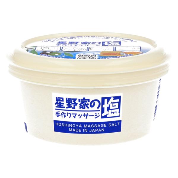 これ1つで全身つるつる スベスベ ヘア 頭皮 ボディ 185g 公式ショップ サンタフェ正規販売店 日本正規代理店品 携帯用 角質と全身にお使い頂けます 星野家の手作りマッサージ塩