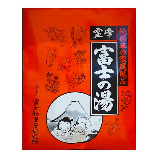 純薬草の家庭風呂 あせもの赤ちゃんをはじめ 結婚祝い リウマチや神経痛のお年寄りまでお使いになれます 霊峰 富士の湯 40g×3包入り fuji 着後レビューで 送料無料 1袋
