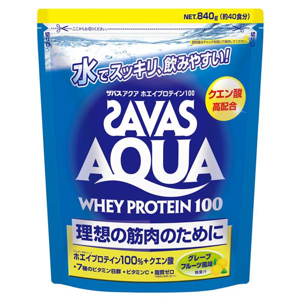 ザバス SAVAS アクアホエイプロテイン100 グレープフルーツ風味 840g (約40食分)