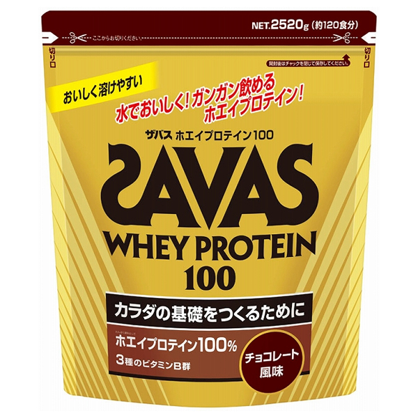 ザバス SAVAS ホエイプロテイン100 チョコレート風味 2520g (約120食分)