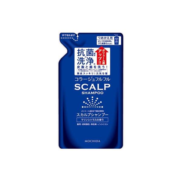 ネコポス専用全国一律送料無料 70%OFFアウトレット 予約販売品 ネコポス送料無料 コラージュフルフルスカルプシャンプー 詰め替え2個セット マリンシトラスの香り