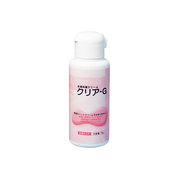 乳液タイプ 超安い 皮膚保護クリーム 与え クリアG 70g 携帯用