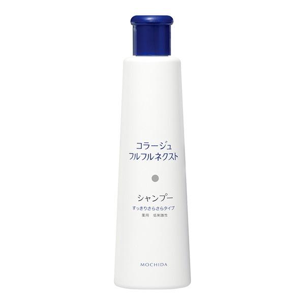 フケ原因菌の増殖を抑え フケ かゆみを防ぐ 期間限定 超歓迎された 薬用頭髪ケアシャンプー コラージュフルフルネクストシャンプー 持田製薬 200mL すっきりさらさらタイプ かゆみ対策
