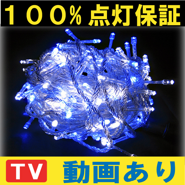 conditional water resistant outdoor for safety low voltage 24v blue white
