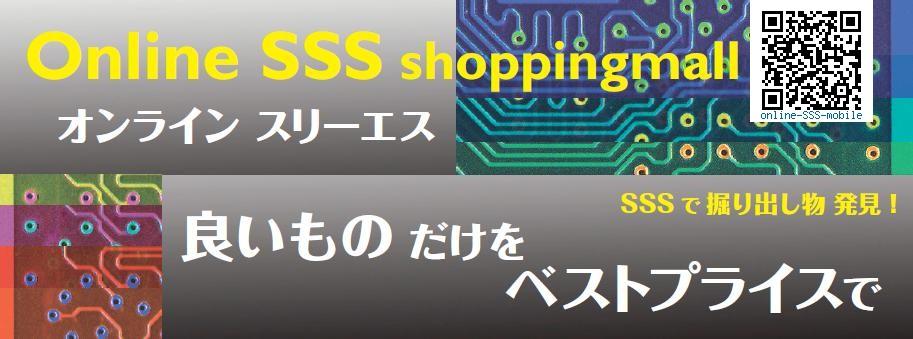 オンラインスリーエスShoppingMall:カー用品ほか、お役立ち商品をご紹介していきます