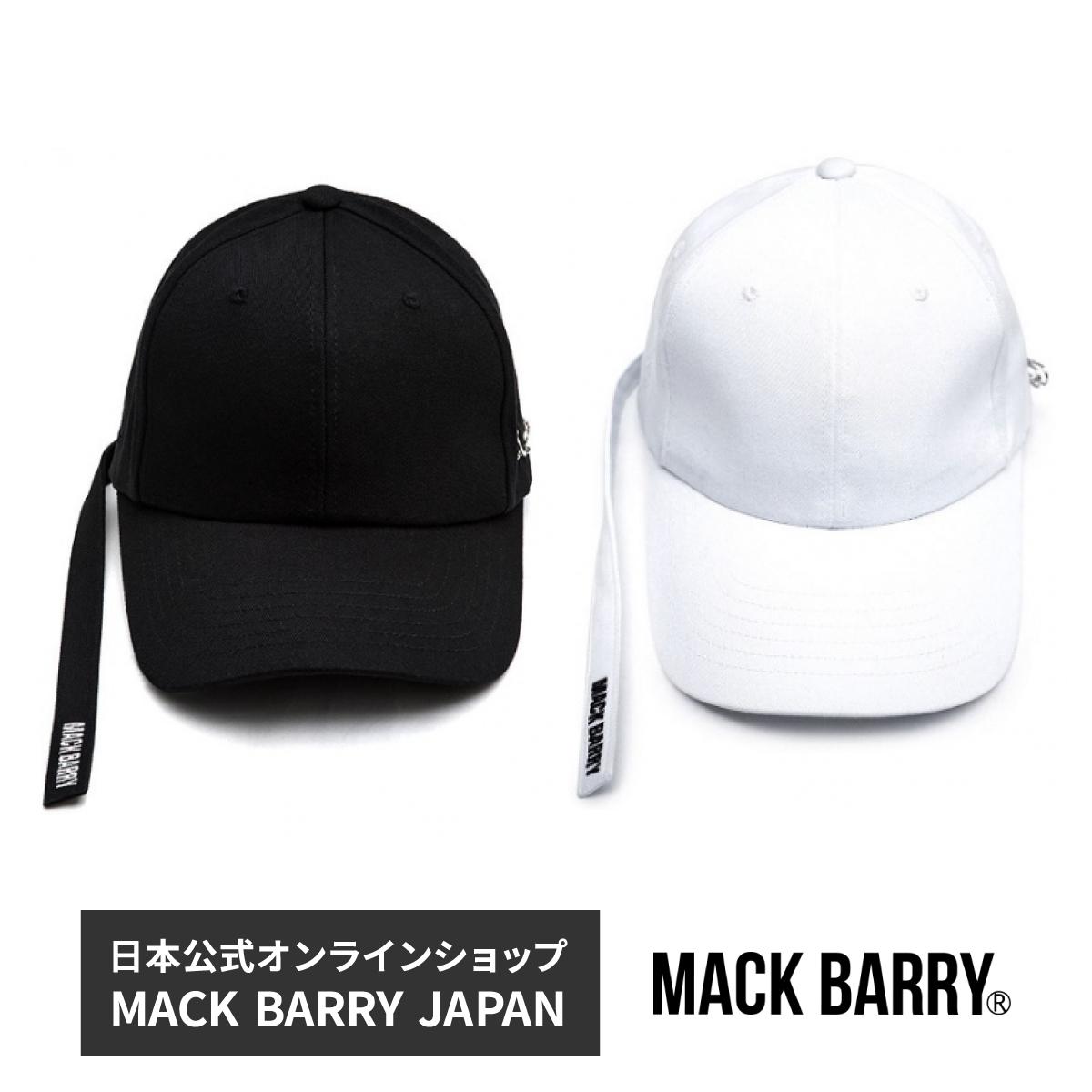 爆安プライス BTSをはじめ 韓国アーティストが多数着用する人気ヘッドウェアブランド MACK BARRY JAPAN の公式ショップ BTS着用ブランド 韓流アイドル着用で話題のキャップブランド LONGSTRAP CURVE レディース 帽子 待望 メンズ men's マクバリー lady's キャップ 国内正規品 CAP