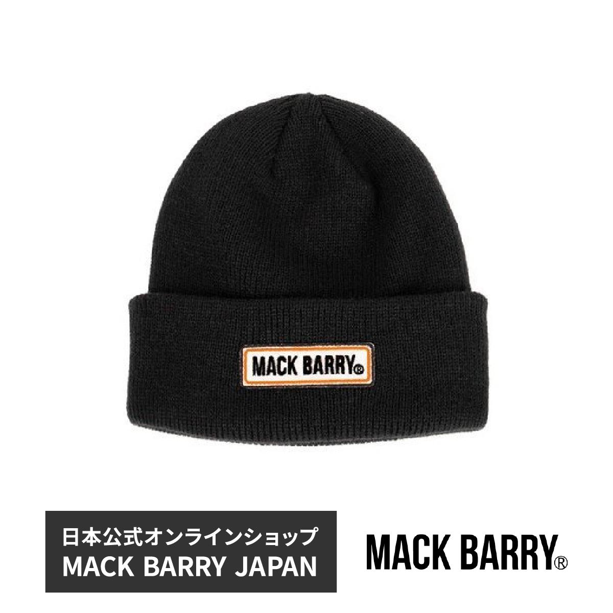 BTSをはじめ 韓国アーティストが多数着用する人気ヘッドウェアブランド MACK 正規認証品 新規格 BARRY 『1年保証』 JAPAN の公式ショップ BTS着用ブランド 韓流アイドル着用で話題のキャップブランド BOX LOGO レディース マクバリー BEANIE 国内正規品 ニット帽 ストリート カジュアル lady's men's ブラック