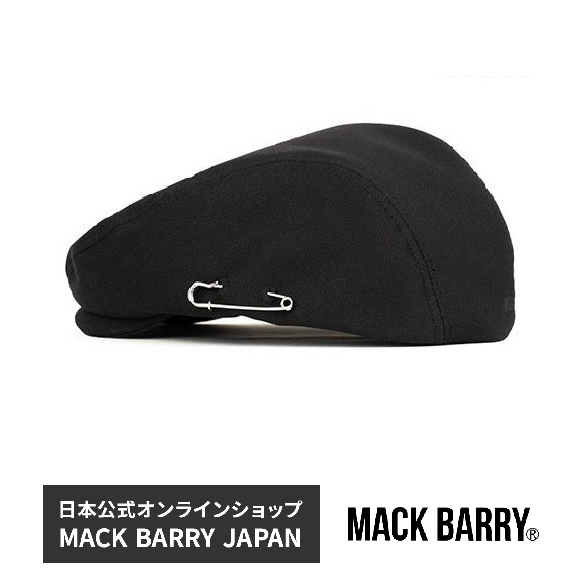 BTSをはじめ 韓国アーティストが多数着用する人気ヘッドウェアブランド MACK BARRY JAPAN の公式ショップ BTS着用ブランド 韓流アイドル着用で話題のキャップブランド MCBRY NEWSBOY キャスケット 国内正規品 lady's ブラック セールSALE%OFF men's CAP マクバリー カジュアル 直輸入品激安 レディース ストリート