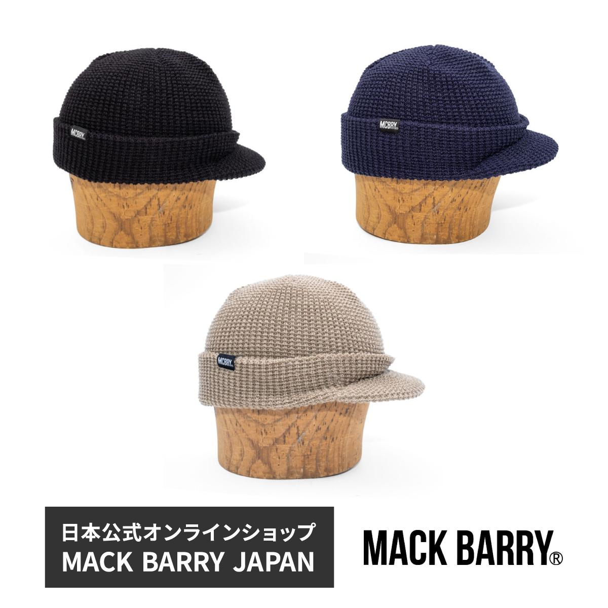 BTSをはじめ 韓国アーティストが多数着用する人気ヘッドウェアブランド MACK BARRY JAPAN の公式ショップ BTS着用ブランド 韓流アイドル着用で話題のキャップブランド M VISOR CAP BEANIE カーキ lady's 祝開店大放出セール開催中 カジュアル 毎日激安特売で 営業中です レディース キャップ ニット帽 ブラック マクバリー 国内正規品 men's ストリート