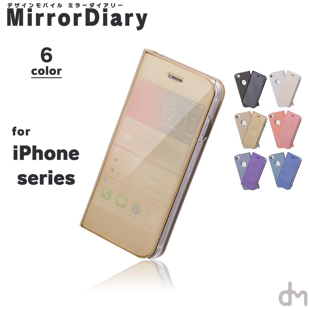 アイフォン XR XS X iPhone ケース Max 8 7 出色 6s 6 手帳 手帳型 カバー 大人 大注目 女子 おしゃれ かわいい スタイリッシュ iPhone8 ケースXR iPhoneXS ミラーダイアリー メンズ ミラー Plus 便利 軽い 薄 シンプル 鏡 スマホケース手帳型 マジック スマホケース dm かっこいい iPhone7