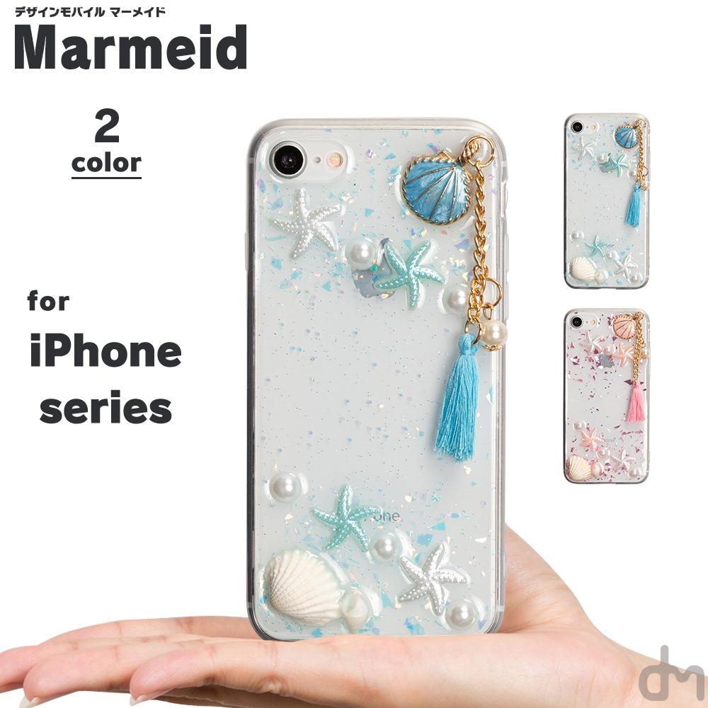 iPhone XR ケース iPhone8 ケース iPhoneケース 8 7 アイフォン iPhoneXR iPhoneXS iPhoneX iPhone7 Max Plus ケース カバー かわいい キラキラ 星 星柄 貝 貝殻 タッセル パール ラメ 人魚 dm 「 マーメイド 」