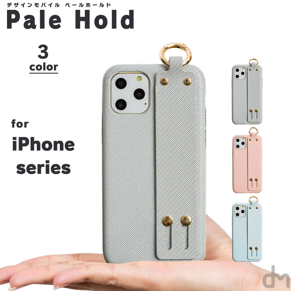 全国どこでも送料無料 アイフォンXS ケース iPhoneX iPhone XS アイフォン X 8 スマホケース シンプル ペールカラー カラフル かわいい 驚きの値段 ベルト dm パステ ペールホールド 軽い リング iPhoneXS カバー さらさら