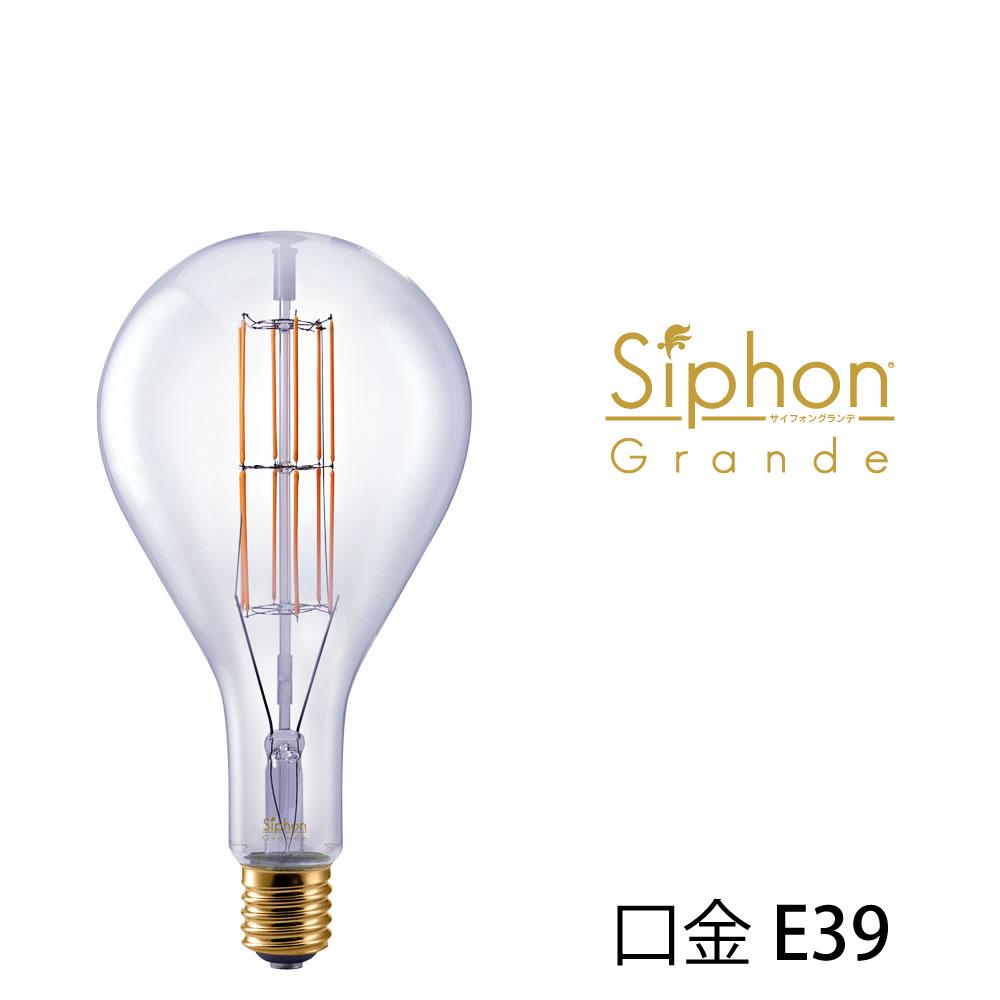 【3年保証 フィラメントLED電球「Siphon Grande」TEARDROP LDF302】E39 暖系電球色 クリア ガラス レトロ アンティーク  インダストリアル ブルックリン お洒落 照明 間接照明 ランプ