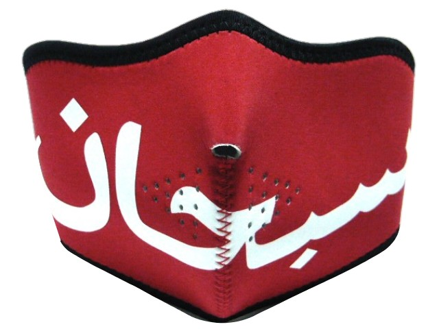 c70dc5ac4614 ONLY ONE STYLE  SUPREME シュプリーム ☆ 2017AW new article red Arabic logo mask  Arabic Logo Neoprene Facemask MASK RED