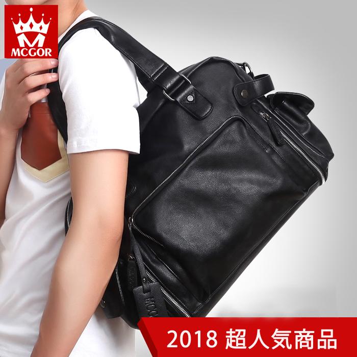 新品入荷 ボストンバッグ PU革 メンズ トラベルバッグビジネスバッグ メンズ メッセンジャーバッグ 14寸パソコン用 バック カジュアル レザー リュックサック ボストンバッグ 大容量 旅行 ファッション 学生 通勤 通学 出張 鞄かばん