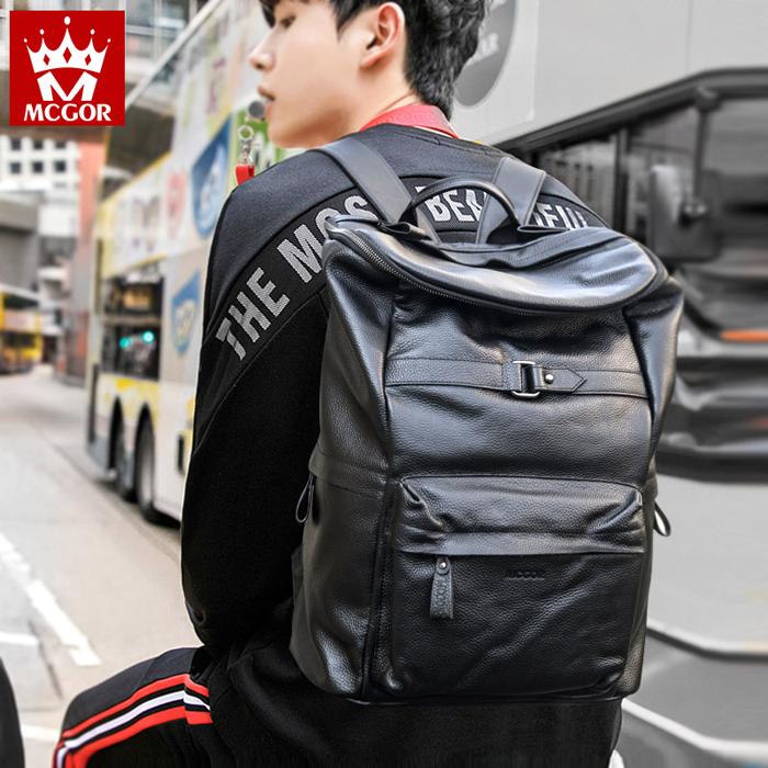高品質 リュック バッグ メンズ 本革 大容量 新品入荷 ビジネス リュック メンズ ショルダーバッグ 15.6寸パソコン用 バック 本革 パック カジュアル リュックサック 多機能の旅行バッグ ファッション 学生 通勤 通学 旅行 出張 鞄かばん