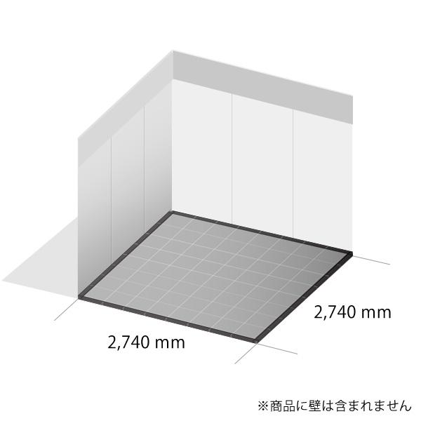 TECTile(テックタイル)【展示会サイズ】 1小間セット 2,740mm×2,740mm(タイル64枚・エッジ32個・コーナー4個)