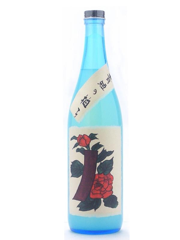 とろっとした個性派柚子酒です!ラベルデザインしかりたいへん好評頂いております! 奈良県 八木酒造 青短の柚子酒【あおたんのゆずしゅ】 720ml 花札シリーズ お酒