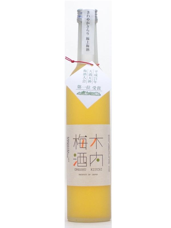 日本一の梅酒を決める「天満天神梅酒大会09年」において102蔵元162銘柄の中からグランプリに選ばれたのがこの梅酒です! 敬老の日 プレゼント 茨城県 木内酒造 木内梅酒【きうちうめしゅ】 500ml お酒