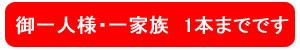 Yamaguchi Asahi liquor manufacturing Dassai Festival junmai ginjo foam tabino 50 720ml