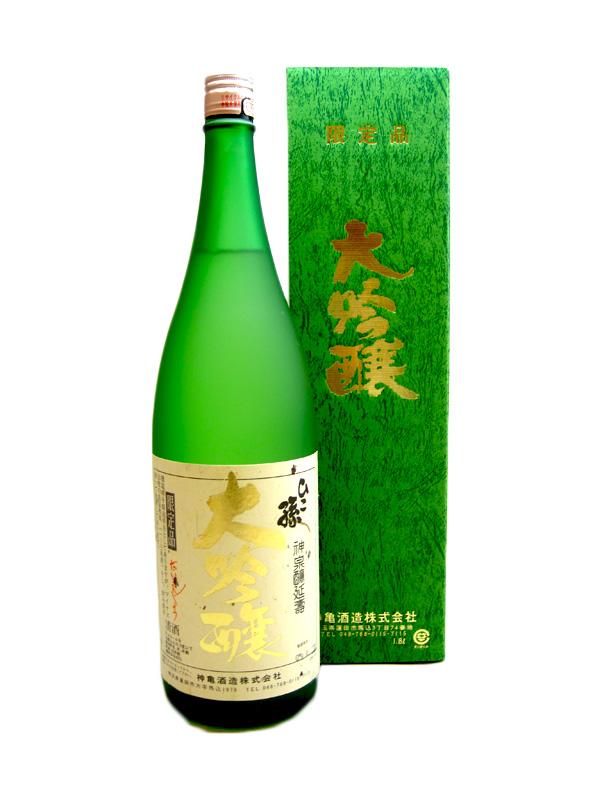 埼玉県 神亀酒造 ひこ孫【ひこまご】 純米大吟醸 1800ml 【日本酒】 お酒