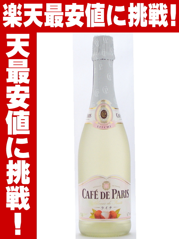Cafe-de-Paris lychee 750 ml sweet fruit drink cafe de paris with