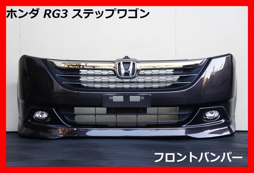 ◆即決◆ホンダ RG3 ステップワゴン フォグ付 エアロタイプ ガンメタ YR560M【中古】