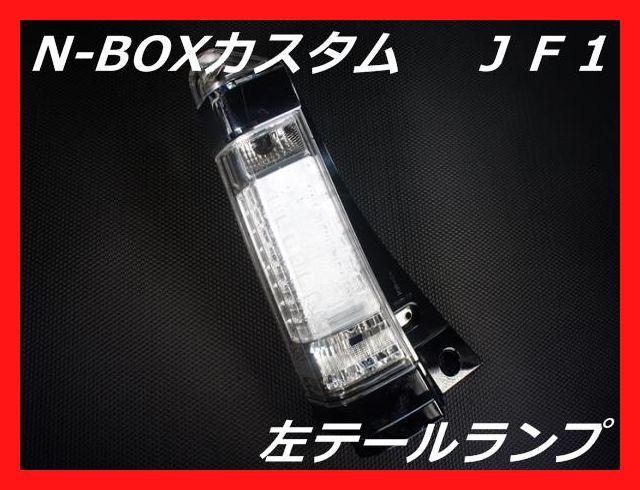 Polaris Wide Open Products TRK-PO-8-302 Cano Hd Axle