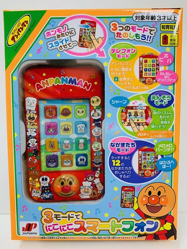 春の新作 あそびがたーくさん それいけ アンパンマン ジョイパレット 知育玩具 31087 割引 3モードでにこにこスマートフォン 対象年齢3才以上