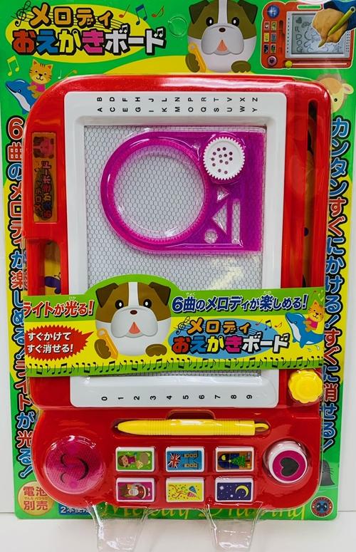 激安通販販売 カンタン すぐにかける すぐに消せる お見舞い 送料無料 早川玩具 メロディおえかきボード 40992 カンタンおえかきと6曲のメロディーが楽しめる