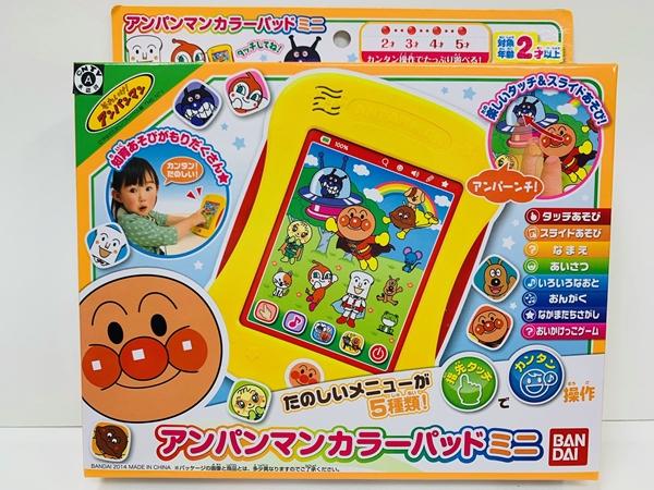 知育あそびがたーくさん それいけ アンパンマン 超激安 バンダイ 開店祝い 知育玩具 対象年齢2才以上 カラーパッドミニ 46690