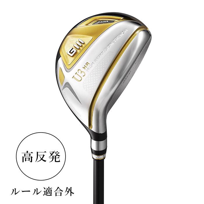 2020年モデル【GⅢ】ゴルフ ジースリー レディス ユーティリティ 高反発/G3 UTILITY HR