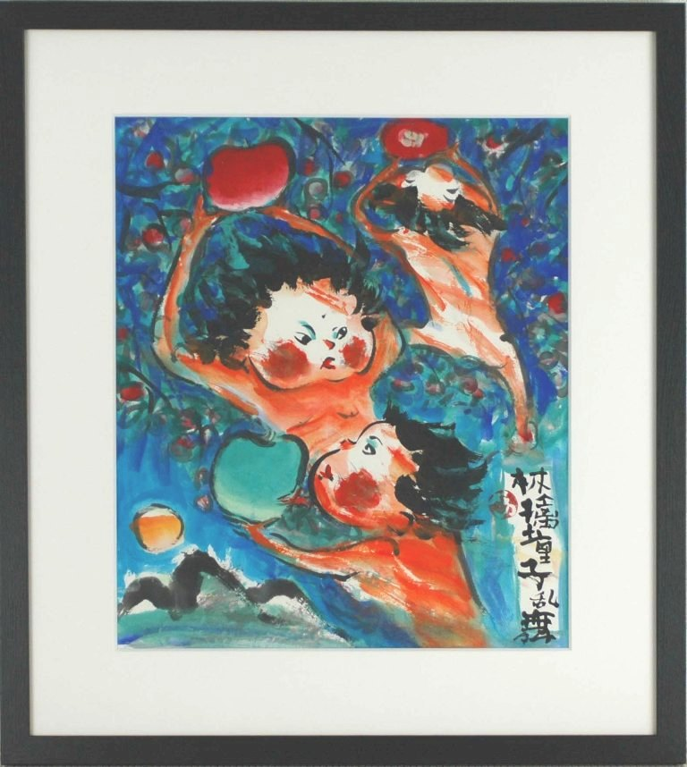 山谷芳弘 「林檎童子乱舞」 日本画10号